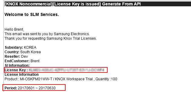 Samsung Sdk Key