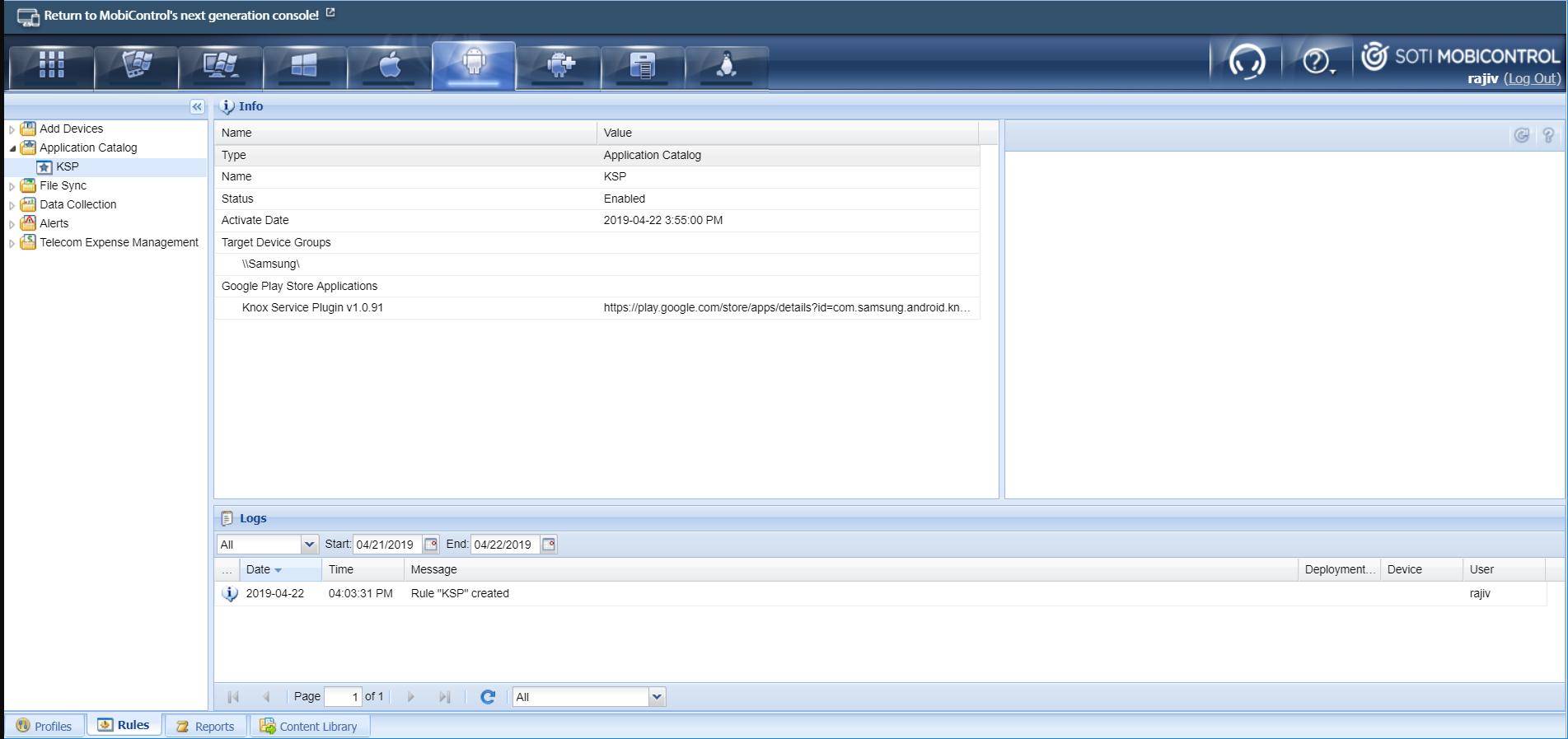 SOTI MobiControl Application Catalog page - KSP